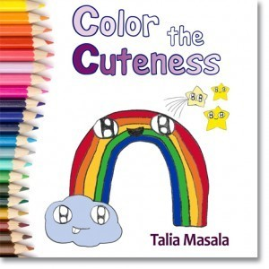 cute children's coloring book